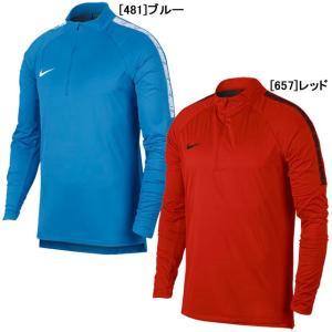 ハーフジップ トレーニングシャツ SQUAD SHLD ロングスリーブ ドリル トップ NIKE 888396|futaba