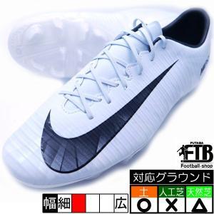 10月2日発売 サッカースパイク 新作 ナイキ マーキュリアル ベロチ 3 CR7 HG-V AA4279-401 NIKE|futaba