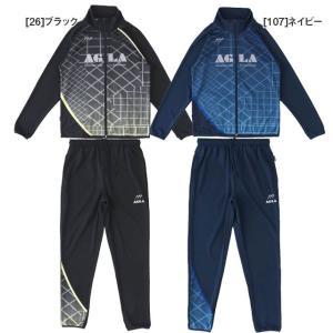 【決算特価】 ジャージ 上下 セット アグラ AGLA トレーニングウェア AG18260 サッカー フットサルウェア スポーツ メンズ レディス 兼用