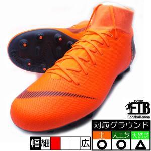 マーキュリアル スーパーフライ 6 アカデミー HG-V ナイキ NIKE AH8757-810 オレンジ×ブラック サッカースパイク