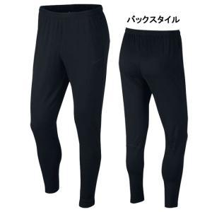 ナイキ NIKE DRI-FIT アカデミー KPZ パンツ AJ9730-011 サッカー フット...