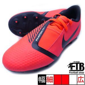 ジュニア サッカースパイク  ナイキ NIKE  カラー:ブライトクリムゾン/ブラック/ブライトクリ...