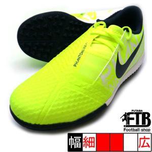 ジュニア サッカー トレーニングシューズ ナイキ NIKE  カラー:ボルト/オブシディアン/ボルト...