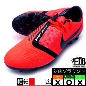 サッカースパイク 人工芝用 ナイキ NIKE  カラー:ブライトクリムゾン/ブラック/ブライトクリム...