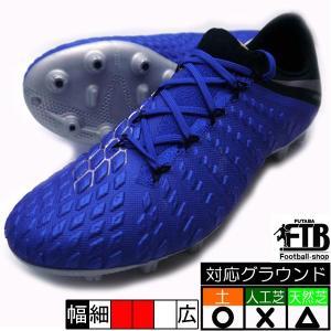 サッカースパイク ナイキ NIKE  カラー:レーサーブルー/メタリックシルバー/ブラック/ボルト ...