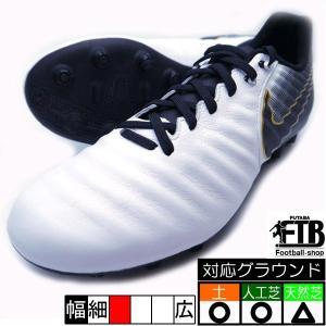 ティエンポ レジェンド 7 アカデミー HG ナイキ NIKE AO9880-100 ホワイト×ブラック サッカースパイク