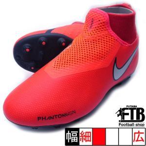 ジュニア サッカースパイク  ナイキ NIKE  カラー:ブライトクリムゾン/メタリックシルバー/ジ...