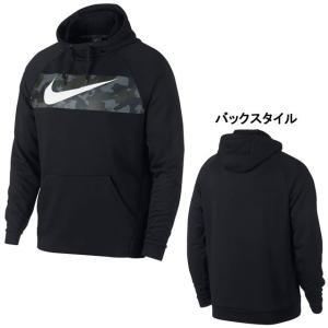 トレーニングウェア スウェット フリース フードつき メーカー:ナイキ(NIKE) カラー:【010...