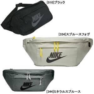 スポーツバッグ ウエストバッグ メーカー:ナイキ(NIKE) カラー: 【010】ブラック 【334...
