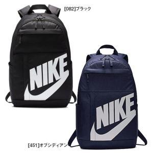 サッカー フットサル バックパック リュック デイパック メーカー:ナイキ(NIKE) カラー: 【...