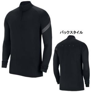 ナイキ NIKE アカデミー20 ドリルトップ BV6917-011 サッカー フットサル トレーニ...