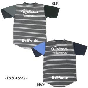 【ネコポス対応可】ダウポンチ dalponte サッカーウェア 半袖 プラクティスシャツ REAXAR リラクシャー ミックスボーダープラシャツ DPZRXG005 メンズ futaba 02