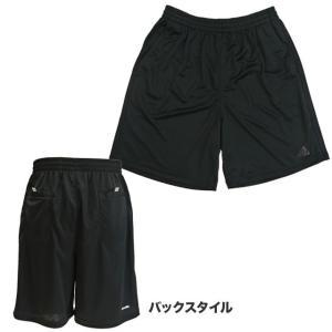 サッカー レフェリーパンツ アディダス レフェリーベーシックパンツ adidas DRR94|futaba