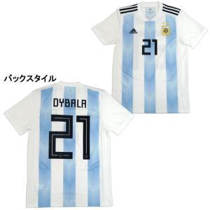 サッカー 2018 アルゼンチン代表 ホーム レプリカユニフォーム 半袖 #21 ディバラ アディダ...