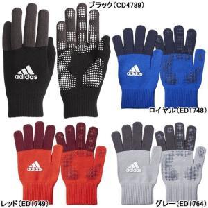 アディダス adidas 手袋 ベーシック ニットグローブ DUD31 サッカー 防寒 スポーツ ジュニア メンズ