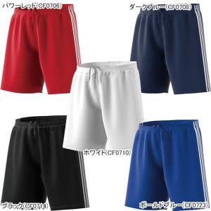 アディダス adidas CONDIVO18 ショーツ EDN17 サッカー フットサル プラクティスパンツ ショートパンツ 練習着 ポケット無し メンズ レディース 男女兼用|フタバスポーツフットボール店