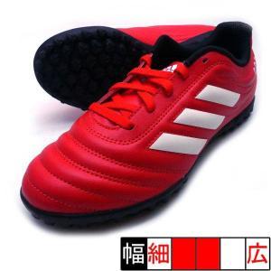 コパ 20.4 TF J アディダス adidas EF1925 レッド×ホワイト 赤 ジュニア サ...