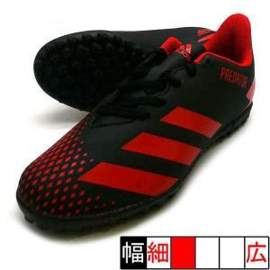 プレデター 20.4 TF J アディダス adidas EF1956 ブラック×レッド 黒 ジュニア サッカー トレーニングシューズ