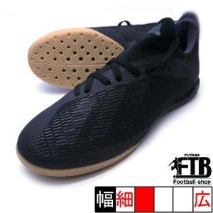 新作 エックス 19.3 IN アディダス adidas F35369 ブラック×ブラック フットサルシューズ インドア futaba