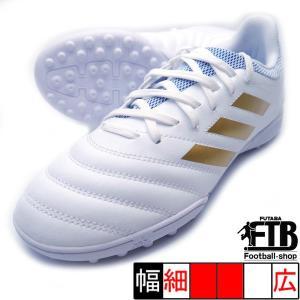 新作 コパ 19.3 TF J アディダス adidas F35464 ホワイト×ゴールド ジュニア トレーニングシューズ 白|futaba