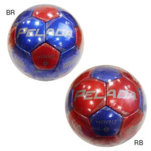 サッカーボール 4号 ペレーダ モルテン  数量限定カラー ...