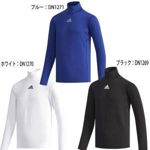 ジュニア サッカー 裏起毛 長袖 インナーシャツ アディダス adidas B TRN CLIMAWARM ハイネック長袖Tシャツ 120サイズから FKM15