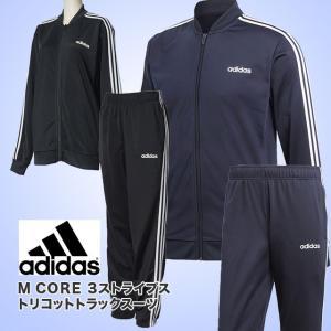アディダス 薄手 ジャージ 上下 セット メンズ adidas 3 ストライプス  FRW20 トレーニングウェア スポーツ サッカー 運動会 ジョギング|futaba