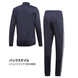 アディダス 薄手 ジャージ 上下 セット メンズ adidas 3 ストライプス  FRW20 トレーニングウェア スポーツ サッカー 運動会 ジョギング|futaba|04