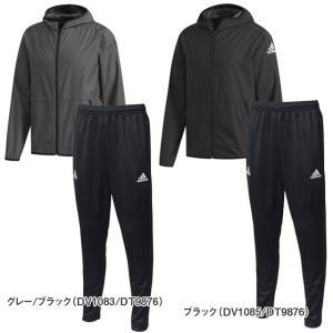 【上下セット】 アディダス adidas ジャージ 上下セット メンズ FTL35/FRV96 サッカー フットサル トレーニングウェア フルジップ ロングパンツ