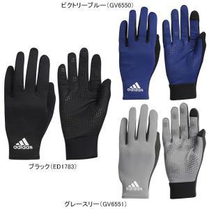 【ネコポス送料250円対応可】 アディダス adidas 手袋 ベーシック フィットグローブ FYP33 サッカー フィールドグローブ 防寒 ランニング