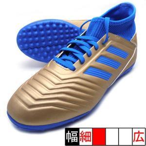 新作 プレデター 19.3 TF J アディダス adidas G25800 ゴールド×ブルー ジュニア トレーニングシューズ 金 子供用|futaba