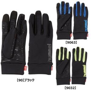 【ネコポス送料無料】 サッカー ランニング 手袋 HFA3041 フィールドグローブ ヒュンメル hummel メンズ レディース 兼用 防寒 スポーツ