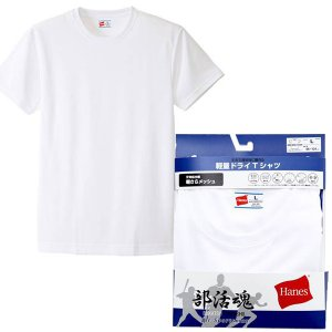 【ネコポス送料無料】 ヘインズ Hanes 無地 Tシャツ 半袖 白 ドライ Tシャツ メンズ スポ...