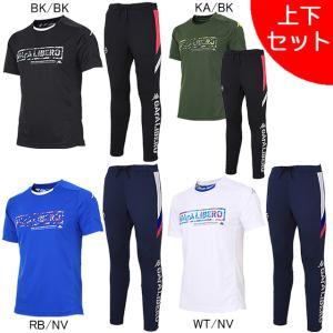 【上下セット】 カッパ KAPPA 半袖 プラクティスシャツ トレーニングパンツ セット KFA52...