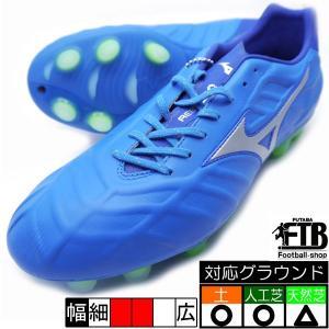 サッカースパイク 新作 ミズノ レビュラ REBULA V1 P1GA188103 MIZUNO 本田選手着用モデル|futaba