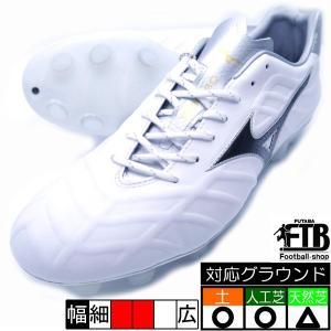 サッカースパイク 新作 ミズノ レビュラ REBULA V1 P1GA188109 MIZUNO 本田選手着用モデル|futaba
