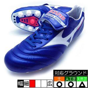 新作 モレリア 2 JAPAN MORELIA ミズノ MIZUNO P1GA200025 ブルー×ホワイト サッカースパイク MORELIA 限定