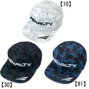 キャップ 帽子 ペナルティ デジタル メッシュキャップ PE7620 PENALTY|futaba