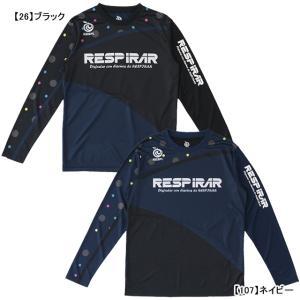 【ネコポス選択可】 レスピラール RESPIRAR プラクティスシャツ 長袖 RS18F364 サッ...
