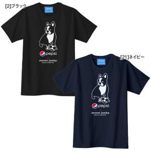 ペプシ サッカージャンキー コラボ サッカー フットサル 半袖 Tシャツ メーカー:サッカージャンキ...