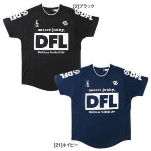 サッカージャンキー soccer junky 半袖 プラクティスシャツ 龍王 +5 SJ19006