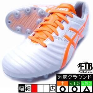 予約販売2月上旬発売予定 サッカースパイク 新作 アシックス DSライト 3-slim スリム TSI752-0030 asics|futaba