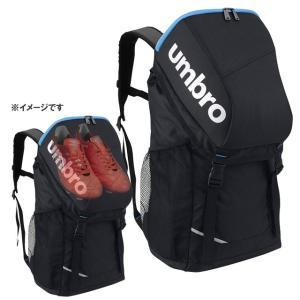 リュックサック アンブロ umbro GTH1-TR バッグパック L UJS1703 通学 部活 サッカー 子供