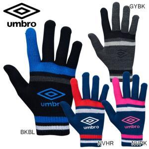 【ネコポス対応可】サッカー 手袋 メンズ マジック ニットグローブ アンブロ umbro UUAMJD54 防寒 スポーツ