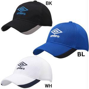ジュニア Jr メッシュキャップ アンブロ umbro UUDLJC01 帽子 子供用
