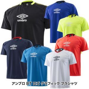 【ネコポス対応可】サッカーウェア 半袖 メンズ プラクティスシャツ アンブロ BT ロゴ グラフィック プラシャツ UMBRO UUULJA59