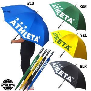 アスレタ サッカー フットサル UVアンブレラ 晴雨兼用傘 日よけ 05187 雨具