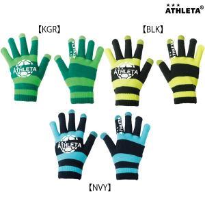 2017年秋冬NEW アスレタ ATHLETA フィールドニットグローブ 05204 サッカー フットサル 手袋|futabaathlete