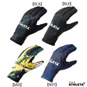 アスレタ ATHLETA フィールドグローブ 2017年秋冬NEW 05205 サッカー フットサル 手袋|futabaathlete