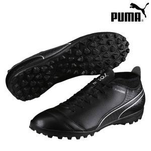 プーマ PUMA プーマ ワン 17.4TT JR 104247-03 ジュニア 子ども用 サッカー トレーニングシューズ...